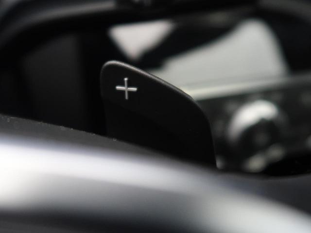 A250 4マチックセダン レーダーセーフティパッケージ ナビゲーションパッケージ LEDハイパフォーマンスヘッドライト ミーコネクト ブラインドスポット シートヒーター パワーシート ハーフレザーシート キーレスゴー(33枚目)