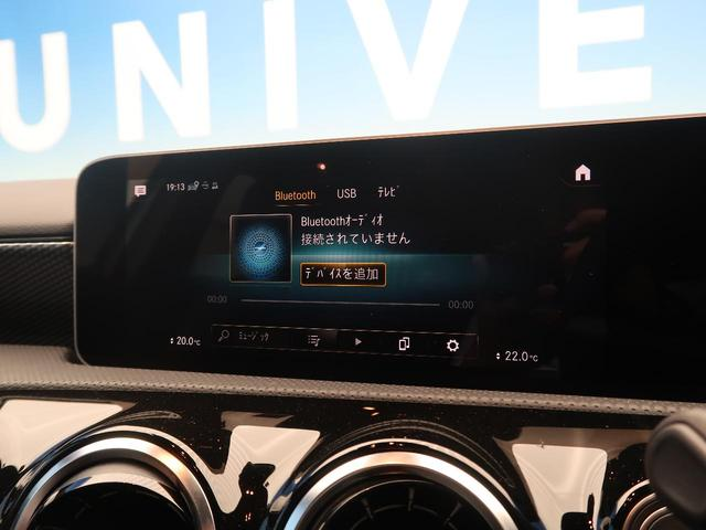 A250 4マチックセダン レーダーセーフティパッケージ ナビゲーションパッケージ LEDハイパフォーマンスヘッドライト ミーコネクト ブラインドスポット シートヒーター パワーシート ハーフレザーシート キーレスゴー(34枚目)