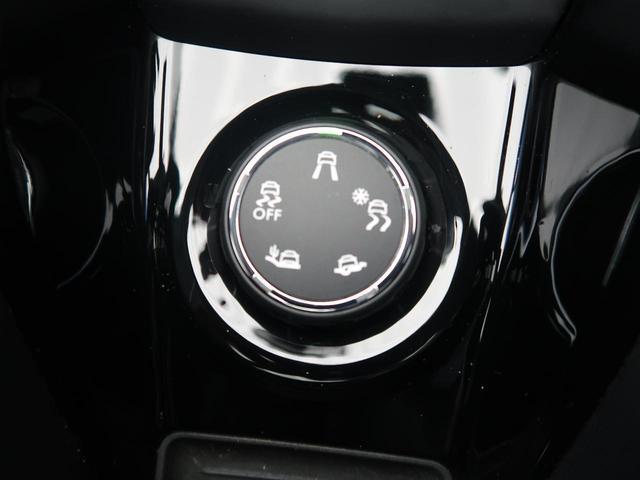 GTライン ブラックパック 特別仕様車 パノラミックガラスルーフ ディーラーOPナビ 地デジTV 専用17AW グリップコントロール レッドステッチ入黒革シート ミラースクリーン ブラックルーフレール(35枚目)