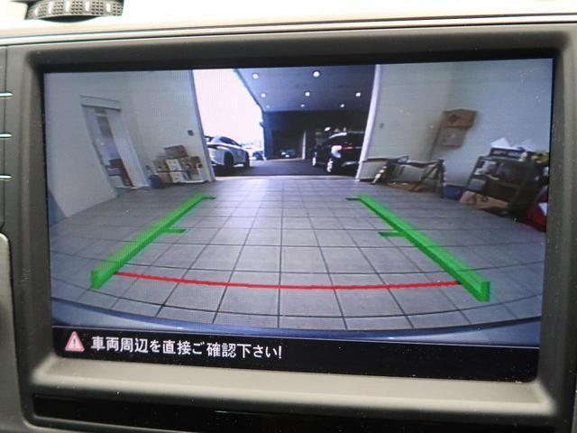 TSIコンフォートラインプレミアムエディション 特別仕様車 DiscoverPro フルセグ バックカメラ ACC 純正16AW HIDヘッド スマートキー(6枚目)