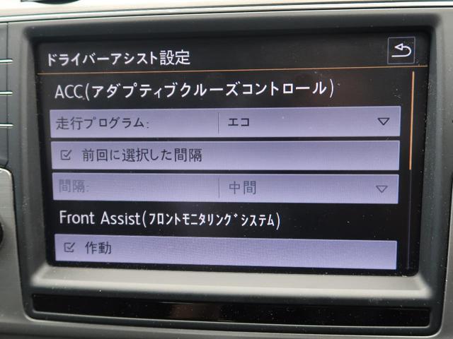 TSIコンフォートラインプレミアムエディション 特別仕様車 DiscoverPro フルセグ バックカメラ ACC 純正16AW HIDヘッド スマートキー(8枚目)
