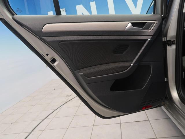 TSIコンフォートラインプレミアムエディション 特別仕様車 DiscoverPro フルセグ バックカメラ ACC 純正16AW HIDヘッド スマートキー(33枚目)