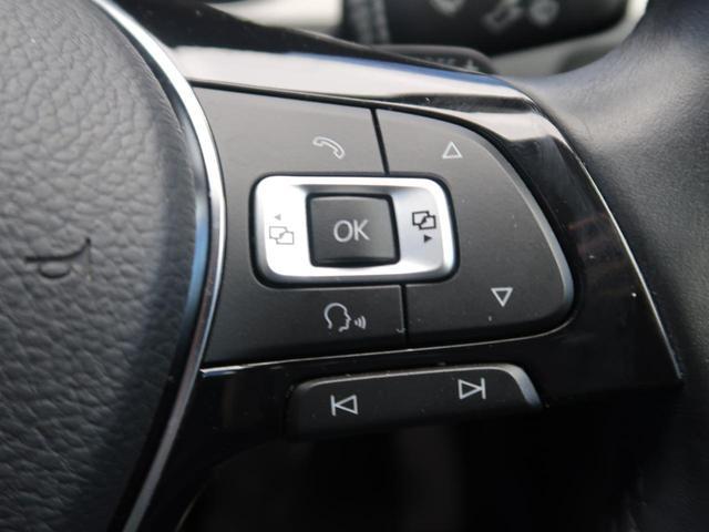 TSIコンフォートラインプレミアムエディション 特別仕様車 DiscoverPro フルセグ バックカメラ ACC 純正16AW HIDヘッド スマートキー(36枚目)