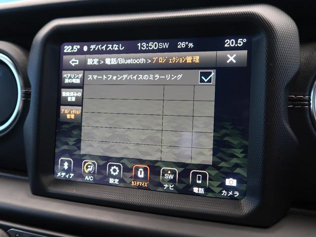 サハラ ワンオーナー 純正ナビ フルセグTV LEDヘッドライト アダプティブクルーズコントロール ブラインドスポット 衝突警報 ブラックレザー シートヒーター アルパイン9スピーカー  パークセンサー(5枚目)