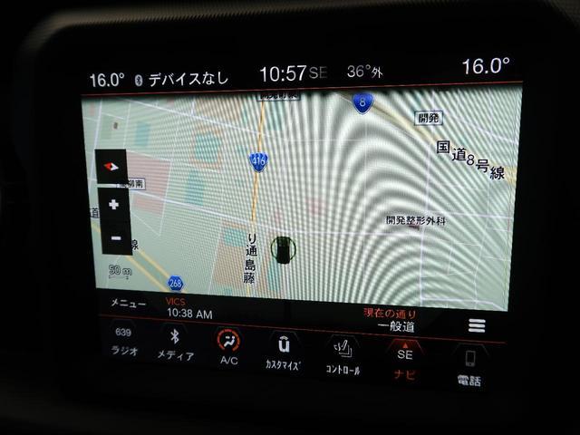 サハラ ワンオーナー 純正ナビ フルセグTV LEDヘッドライト アダプティブクルーズコントロール ブラインドスポット 衝突警報 ブラックレザー シートヒーター アルパイン9スピーカー  パークセンサー(6枚目)