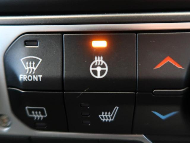 サハラ ワンオーナー 純正ナビ フルセグTV LEDヘッドライト アダプティブクルーズコントロール ブラインドスポット 衝突警報 ブラックレザー シートヒーター アルパイン9スピーカー  パークセンサー(9枚目)