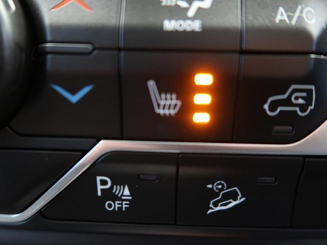 サハラ ワンオーナー 純正ナビ フルセグTV LEDヘッドライト アダプティブクルーズコントロール ブラインドスポット 衝突警報 ブラックレザー シートヒーター アルパイン9スピーカー  パークセンサー(10枚目)