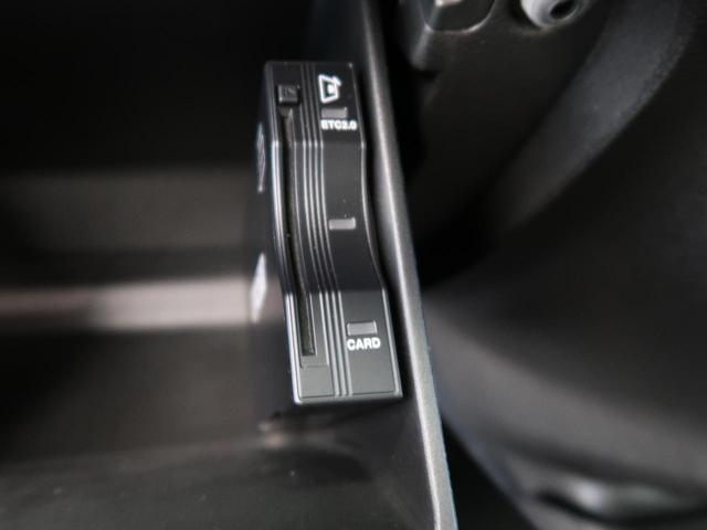 サハラ ワンオーナー 純正ナビ フルセグTV LEDヘッドライト アダプティブクルーズコントロール ブラインドスポット 衝突警報 ブラックレザー シートヒーター アルパイン9スピーカー  パークセンサー(40枚目)