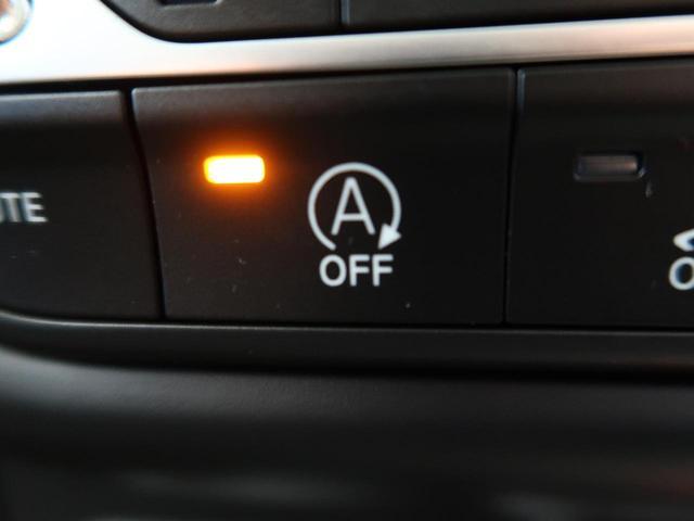 サハラ ワンオーナー 純正ナビ フルセグTV LEDヘッドライト アダプティブクルーズコントロール ブラインドスポット 衝突警報 ブラックレザー シートヒーター アルパイン9スピーカー  パークセンサー(43枚目)