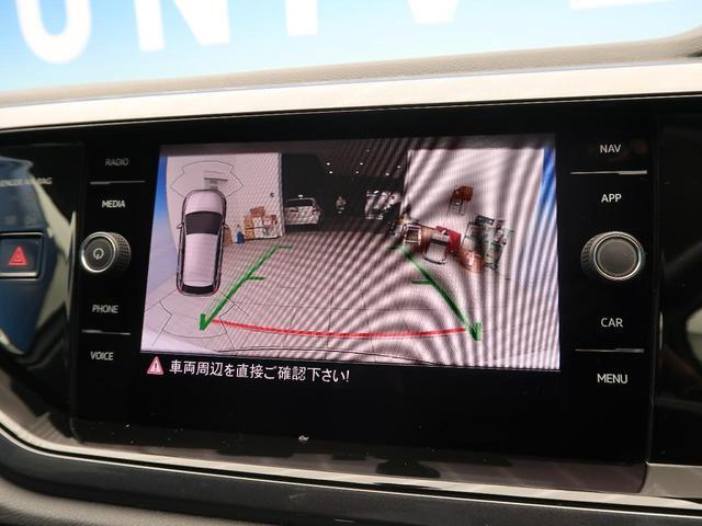 TSIハイライン DiscoverProパッケージ セーフティパッケージ プリクラッシュブレーキ アダプティブクルーズコントロール LEDヘッドライト スマートキー デュアルオートエアコン 純正16AW(10枚目)