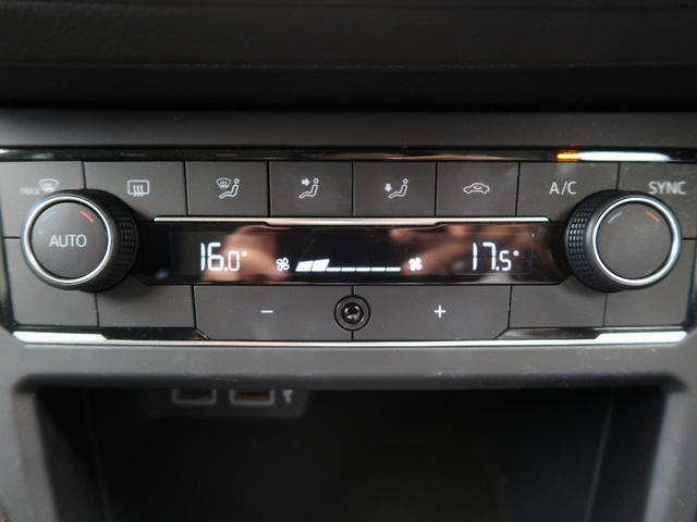 TSIハイライン DiscoverProパッケージ セーフティパッケージ プリクラッシュブレーキ アダプティブクルーズコントロール LEDヘッドライト スマートキー デュアルオートエアコン 純正16AW(36枚目)
