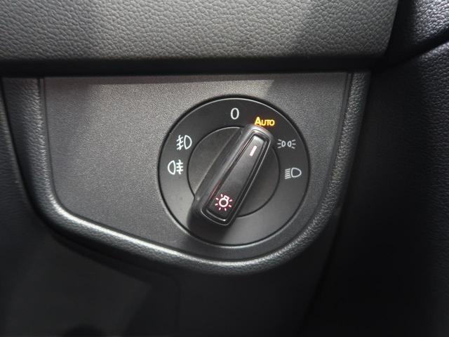 TSIハイライン DiscoverProパッケージ セーフティパッケージ プリクラッシュブレーキ アダプティブクルーズコントロール LEDヘッドライト スマートキー デュアルオートエアコン 純正16AW(39枚目)
