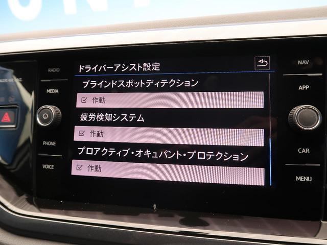 TSIハイライン DiscoverProパッケージ セーフティパッケージ プリクラッシュブレーキ アダプティブクルーズコントロール LEDヘッドライト スマートキー デュアルオートエアコン 純正16AW(41枚目)