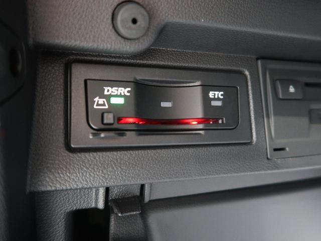 TSIハイライン DiscoverProパッケージ セーフティパッケージ プリクラッシュブレーキ アダプティブクルーズコントロール LEDヘッドライト スマートキー デュアルオートエアコン 純正16AW(42枚目)