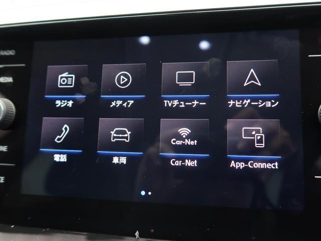 TSIハイライン DiscoverProパッケージ セーフティパッケージ プリクラッシュブレーキ アダプティブクルーズコントロール LEDヘッドライト スマートキー デュアルオートエアコン 純正16AW(43枚目)
