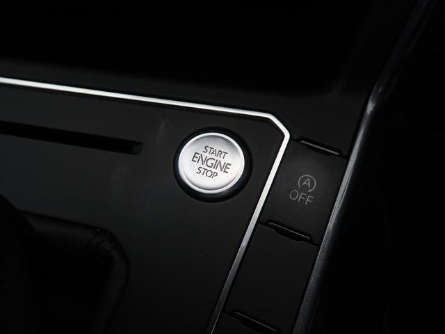 TSIハイライン DiscoverProパッケージ セーフティパッケージ プリクラッシュブレーキ アダプティブクルーズコントロール LEDヘッドライト スマートキー デュアルオートエアコン 純正16AW(44枚目)