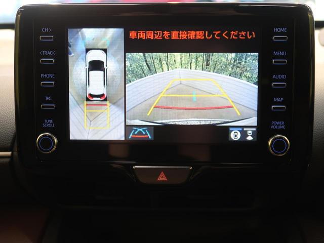 Z 純正ディスプレイオーディオ パノラミックビューモニター トヨタセーフティセンス LEDヘッド パワーバックドア シートヒーター レーダークルーズコントロール ブラインドスポットモニター オートエアコン(10枚目)