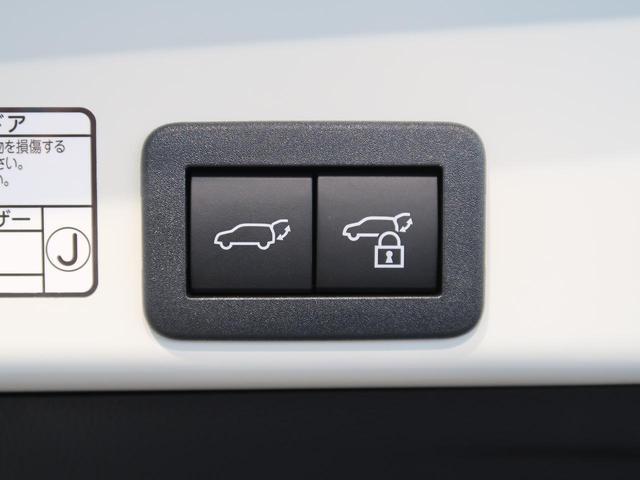 Z 純正ディスプレイオーディオ パノラミックビューモニター トヨタセーフティセンス LEDヘッド パワーバックドア シートヒーター レーダークルーズコントロール ブラインドスポットモニター オートエアコン(11枚目)