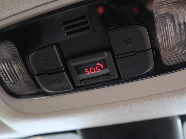 Z 純正ディスプレイオーディオ パノラミックビューモニター トヨタセーフティセンス LEDヘッド パワーバックドア シートヒーター レーダークルーズコントロール ブラインドスポットモニター オートエアコン(24枚目)