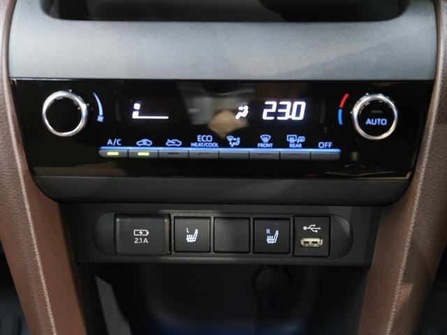 Z 純正ディスプレイオーディオ パノラミックビューモニター トヨタセーフティセンス LEDヘッド パワーバックドア シートヒーター レーダークルーズコントロール ブラインドスポットモニター オートエアコン(25枚目)