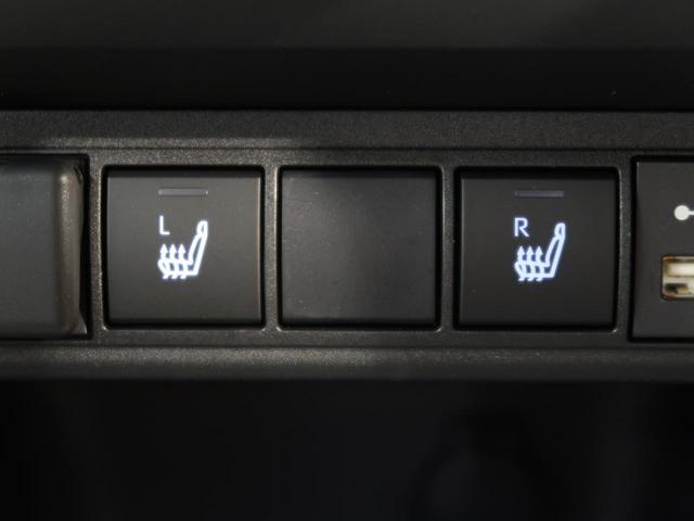 Z 純正ディスプレイオーディオ パノラミックビューモニター トヨタセーフティセンス LEDヘッド パワーバックドア シートヒーター レーダークルーズコントロール ブラインドスポットモニター オートエアコン(32枚目)