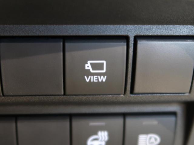 Z 純正ディスプレイオーディオ パノラミックビューモニター トヨタセーフティセンス LEDヘッド パワーバックドア シートヒーター レーダークルーズコントロール ブラインドスポットモニター オートエアコン(35枚目)