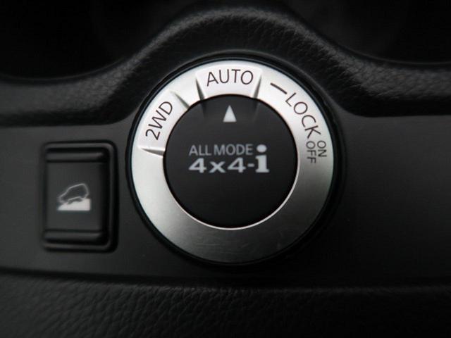 20X エマージェンシーブレーキ 4WD SDナビ バックカメラ レーンアシスト 禁煙車 純正18アルミ スマートキー ビルトインETC アイドリングストップ ETC スマートキー オートエアコン(5枚目)