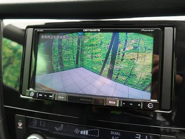 20X エマージェンシーブレーキ 4WD SDナビ バックカメラ レーンアシスト 禁煙車 純正18アルミ スマートキー ビルトインETC アイドリングストップ ETC スマートキー オートエアコン(7枚目)