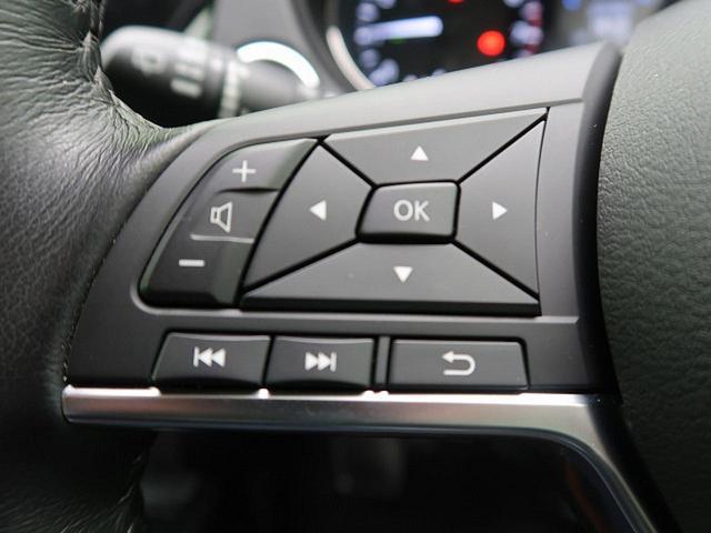 20X エマージェンシーブレーキ 4WD SDナビ バックカメラ レーンアシスト 禁煙車 純正18アルミ スマートキー ビルトインETC アイドリングストップ ETC スマートキー オートエアコン(20枚目)