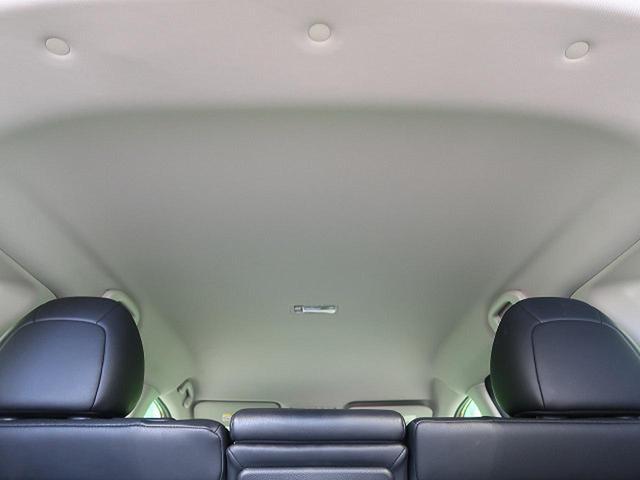 20X エマージェンシーブレーキ 4WD SDナビ バックカメラ レーンアシスト 禁煙車 純正18アルミ スマートキー ビルトインETC アイドリングストップ ETC スマートキー オートエアコン(35枚目)