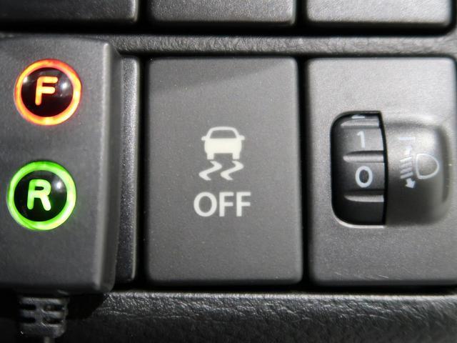 F 4WD 純正CDステレオ シートヒーター キーレスエントリー クリアランスソナー ヘッドライトレベライザー 盗難防止装置(5枚目)