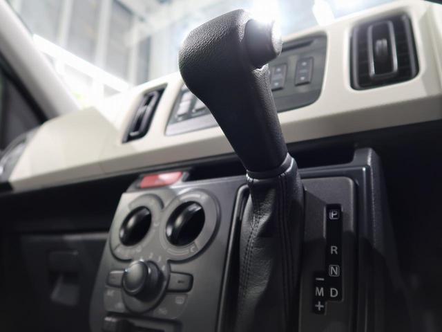 F 4WD 純正CDステレオ シートヒーター キーレスエントリー クリアランスソナー ヘッドライトレベライザー 盗難防止装置(6枚目)