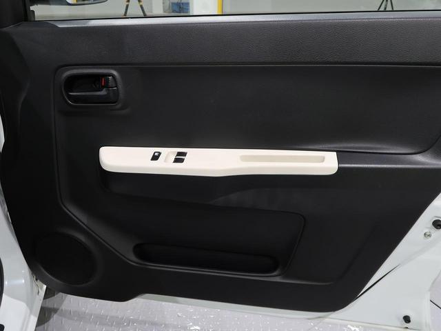F 4WD 純正CDステレオ シートヒーター キーレスエントリー クリアランスソナー ヘッドライトレベライザー 盗難防止装置(23枚目)