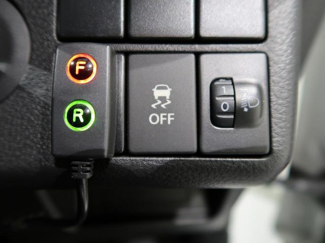 F 4WD 純正CDステレオ シートヒーター キーレスエントリー クリアランスソナー ヘッドライトレベライザー 盗難防止装置(27枚目)