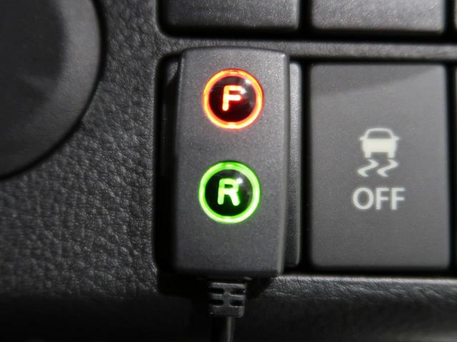 F 4WD 純正CDステレオ シートヒーター キーレスエントリー クリアランスソナー ヘッドライトレベライザー 盗難防止装置(28枚目)