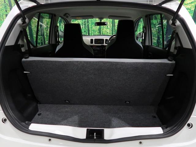F 4WD 純正CDステレオ シートヒーター キーレスエントリー クリアランスソナー ヘッドライトレベライザー 盗難防止装置(32枚目)