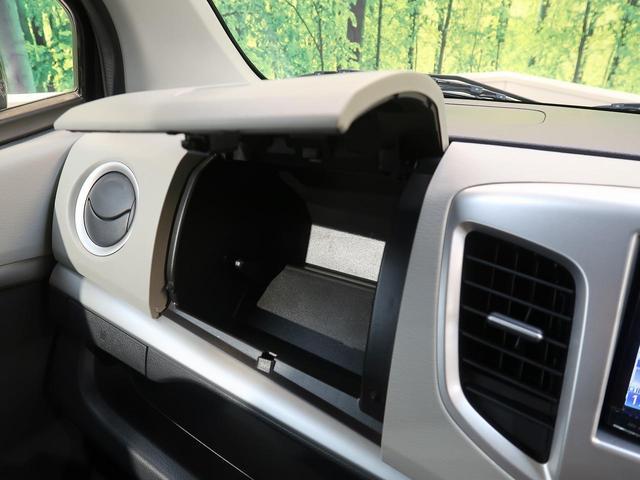 FZ マイルドハイブリッド レーダーブレーキサポート メモリーナビ 地デジ スマートキー オートエアコン 前席シートヒーター アイドリングストップ 禁煙車 ワンオーナー プライバシーガラス(34枚目)