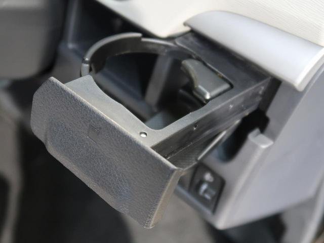 FZ マイルドハイブリッド レーダーブレーキサポート メモリーナビ 地デジ スマートキー オートエアコン 前席シートヒーター アイドリングストップ 禁煙車 ワンオーナー プライバシーガラス(36枚目)