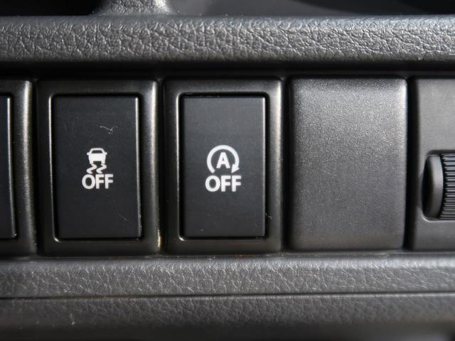 FZ マイルドハイブリッド レーダーブレーキサポート メモリーナビ 地デジ スマートキー オートエアコン 前席シートヒーター アイドリングストップ 禁煙車 ワンオーナー プライバシーガラス(42枚目)
