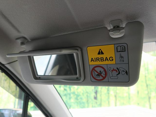 FZ マイルドハイブリッド レーダーブレーキサポート メモリーナビ 地デジ スマートキー オートエアコン 前席シートヒーター アイドリングストップ 禁煙車 ワンオーナー プライバシーガラス(50枚目)