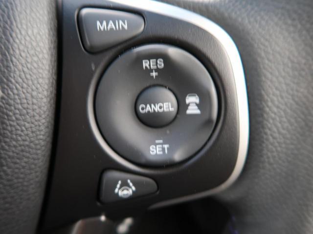 スパーダ・クールスピリット ホンダセンシングブラスタ 特別仕様車 後期型 純正9型ナビ フリップダウンモニター バックカメラ 両側パワスラ LEDヘッドライト シートヒーター レーダークルーズ オートエアコン スマートキー ハーフレザー ドアバイザー(7枚目)