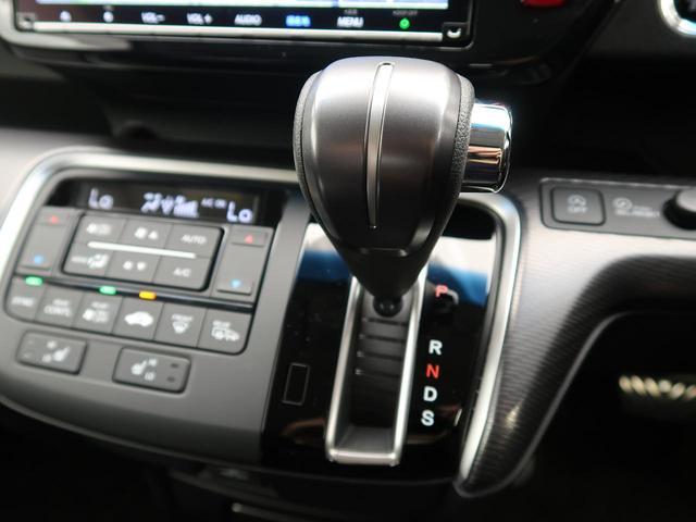 スパーダ・クールスピリット ホンダセンシングブラスタ 特別仕様車 後期型 純正9型ナビ フリップダウンモニター バックカメラ 両側パワスラ LEDヘッドライト シートヒーター レーダークルーズ オートエアコン スマートキー ハーフレザー ドアバイザー(21枚目)