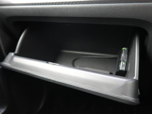 スパーダ・クールスピリット ホンダセンシングブラスタ 特別仕様車 後期型 純正9型ナビ フリップダウンモニター バックカメラ 両側パワスラ LEDヘッドライト シートヒーター レーダークルーズ オートエアコン スマートキー ハーフレザー ドアバイザー(41枚目)