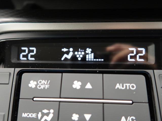スパーダ・クールスピリット ホンダセンシングブラスタ 特別仕様車 後期型 純正9型ナビ フリップダウンモニター バックカメラ 両側パワスラ LEDヘッドライト シートヒーター レーダークルーズ オートエアコン スマートキー ハーフレザー ドアバイザー(54枚目)