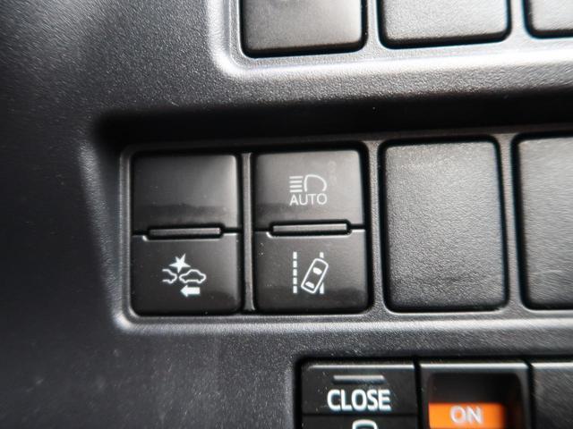 Xi 後期型 セーフティセンス メモリーナビ バックカメラ クルーズコントロール LEDヘッド オートハイビーム 電動スライド 純正15アルミ 8人乗り キーレス(4枚目)