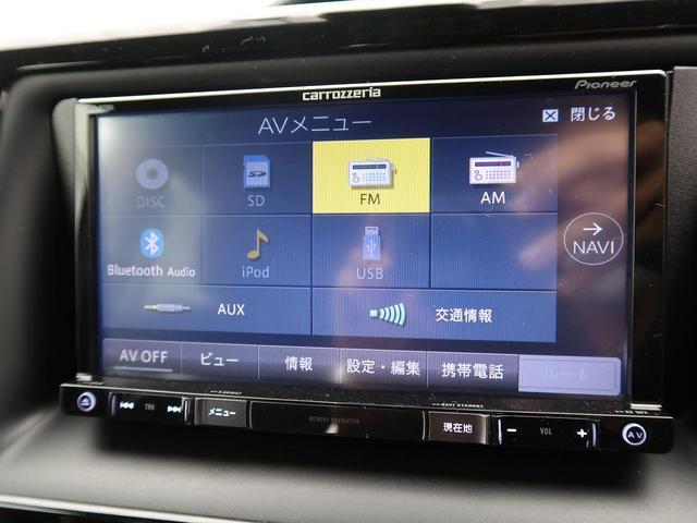 Xi 後期型 セーフティセンス メモリーナビ バックカメラ クルーズコントロール LEDヘッド オートハイビーム 電動スライド 純正15アルミ 8人乗り キーレス(9枚目)