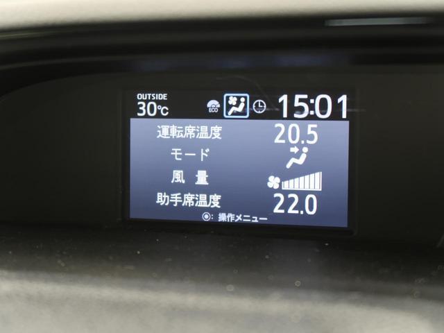 Xi 後期型 セーフティセンス メモリーナビ バックカメラ クルーズコントロール LEDヘッド オートハイビーム 電動スライド 純正15アルミ 8人乗り キーレス(10枚目)
