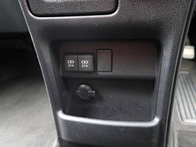 Xi 後期型 セーフティセンス メモリーナビ バックカメラ クルーズコントロール LEDヘッド オートハイビーム 電動スライド 純正15アルミ 8人乗り キーレス(30枚目)