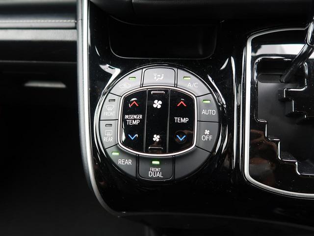 Xi 後期型 セーフティセンス メモリーナビ バックカメラ クルーズコントロール LEDヘッド オートハイビーム 電動スライド 純正15アルミ 8人乗り キーレス(32枚目)