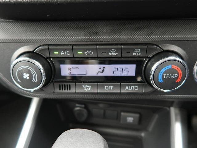 G 登録済未使用車 スマートアシスト パーキングセンサー LEDヘッド オートエアコン スマートキー オートマチックハイビーム アイドリングストップ ヘッドライトレベライザー ステアリングリモコン(8枚目)
